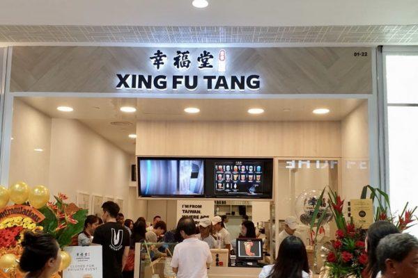 XIN FU TANG @ CENTURY SQ